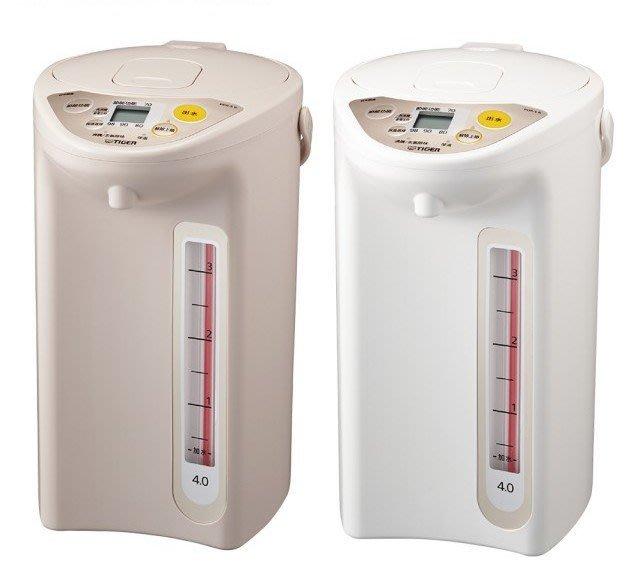 TIGER虎牌 日本製4.0L微電腦電熱水瓶(PDR-S40R)