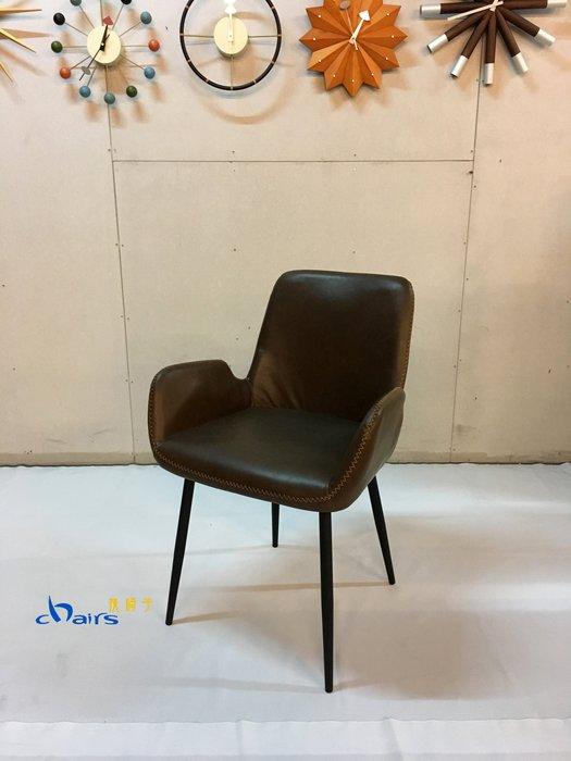 【挑椅子】工業風縫線扶手皮椅 餐椅 書桌椅 (復刻品) ZY-C43