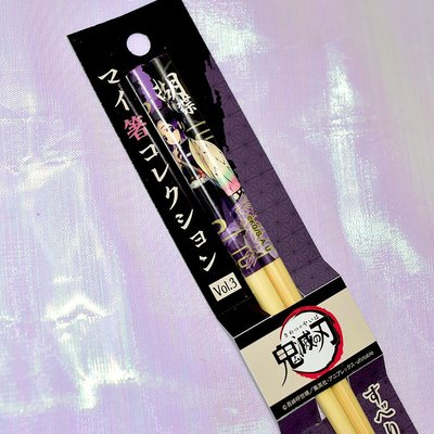 鬼滅之刃 蝴蝶忍 天然竹筷子 日本BANDAI正版品
