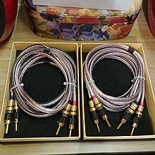 自家製 發燒級 銅銀混編 喇叭線, 德國製線材 配 精選可鎖式鍍金蕉插, speaker cable, 高分析力, 平衡, 聲音密度高, 動態佳, 聲場寛闊