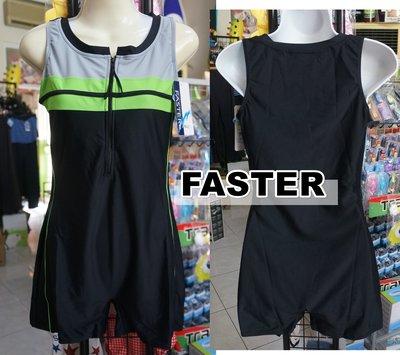 KINI-名人泳裝零碼XL-保守拉鏈款-連身四角平口泳衣-時尚運動風黑底綠紋  特價1880元