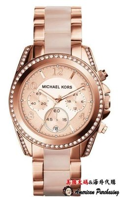 美國大媽代購 MICHAEL KORS 經典手錶 鑲晶鑽玫瑰金腕錶 不銹鋼錶帶 MK5943