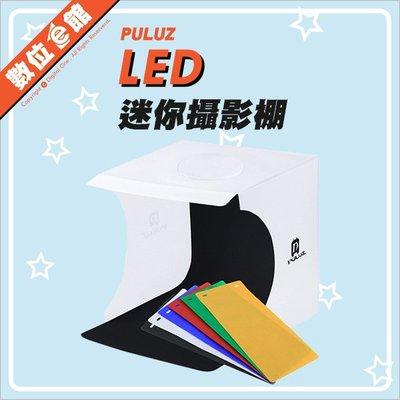 【雙燈+6色背板】PULUZ 胖牛 可攜式LED燈迷你攝影棚 柔光箱 攝影燈箱 小型高亮便攜攝影棚套装