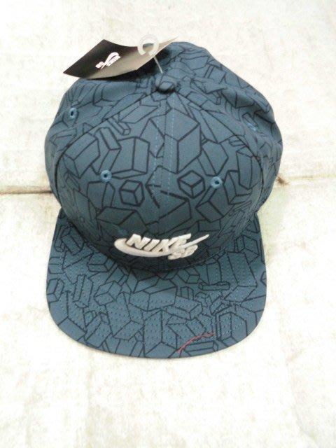 【n0900台灣健立最便宜】2016 大前 NIKE-SB ARTIST GM PRO-休閒帽-708906-460。