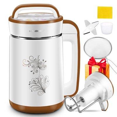 豆漿機家用全自動煮免過濾多功能加熱五穀大容量