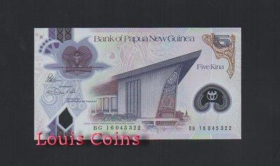 【Louis Coins】B279-PAPUA NEW GUINEA--2016巴布亞紐幾內亞塑膠鈔票5 Kina