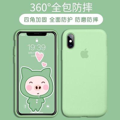 Apple iphone 矽膠保護套 ✩iPhone 系列全包矽膠保護套,55色可選
