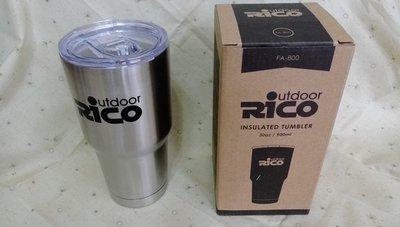 Rico 冰霸杯 冰凍杯 FA-800 900ml【股東會紀念品】