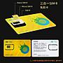 現貨韓國4G吃到飽韓國上網卡4G不降速不限流量KT/SK卓一電信JOY金卡JOYTEL電話卡SIM卡