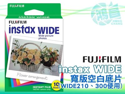 【鴻昌】寬幅 空白底片 單卷(10張)裸裝 Fujifilm 富士拍立得底片 寬版 WIDE 300/210
