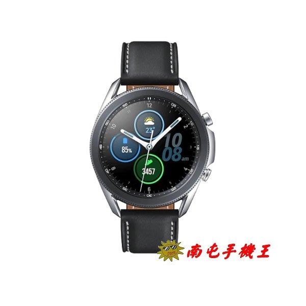 〝南屯手機王〞Galaxy Watch3 智慧手錶 45mm 藍芽版 星幻銀【直購價】