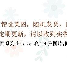 現貨寄出 李東海個人周邊照片100張3寸4寸lomo拍立得明信片SUPER JUNIOR/SJ