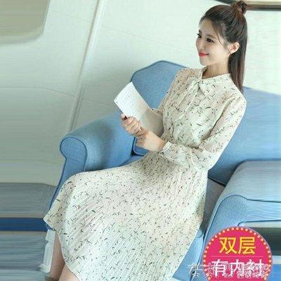 長袖洋裝 碎花雪紡洋裝女夏季新款韓版長袖中長款打底裙子 全館免運 夢娜麗莎