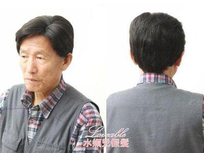 水媚兒假髮1L06-H 仿真頭皮左分中老年男士短髮20%花白高溫絲 送長輩 現貨或預購
