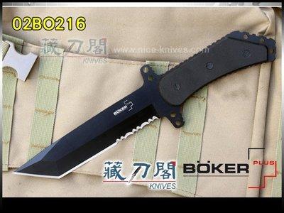《藏刀閣》BOKER Plus-(Armed Forces Tanto Fixed)美國武裝部隊軍刀