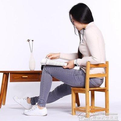 進華楠竹椅子學生學習椅家用餐椅休閑椅兒童靠背椅簡約小木椅子  YYJ
