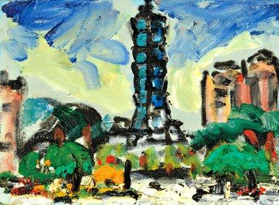 高秀明 市議會前 2007 4號 油畫 (油彩、野獸派、台灣、苗栗、造橋、本土、星期日畫會、張萬傳、蔣瑞坑)
