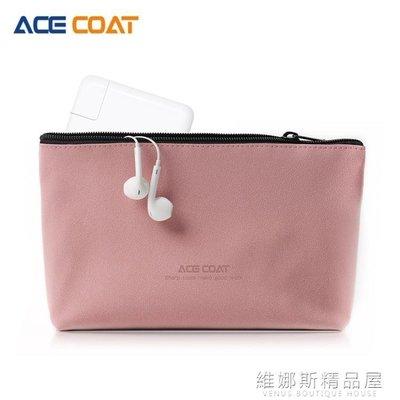 ACECOAT 數碼收納包 數據線移動電源袋耳機線充電器筆記本電源包  全館免運