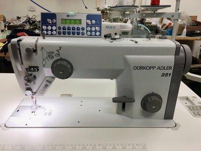 德國 Dürkopp Adler DA281 杜克普 工業用 縫紉機 高階 無油 電子 自動切線 平車JUKI