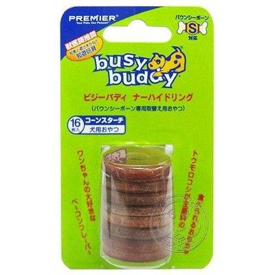 【🐱🐶培菓寵物48H出貨🐰🐹】PREMIER》寵物知遊玩具-彈性轉轉骨餅乾(S) 特價180元(自取不打折)