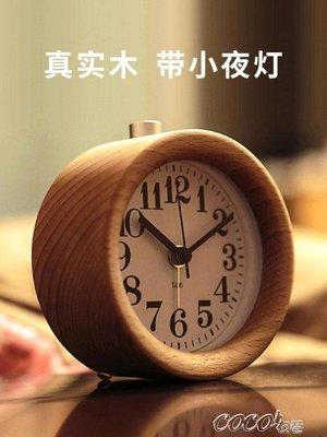 鬧鐘 臥室靜音鬧鐘 木頭創意時鐘 學生兒童床頭鐘錶個性夜光電子小鬧鐘
