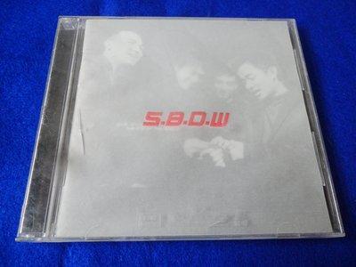 白色小館222~CD~S.B.D.W咻比嘟華 世界末日