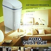INPHIC-12公升感應式垃圾桶經銷