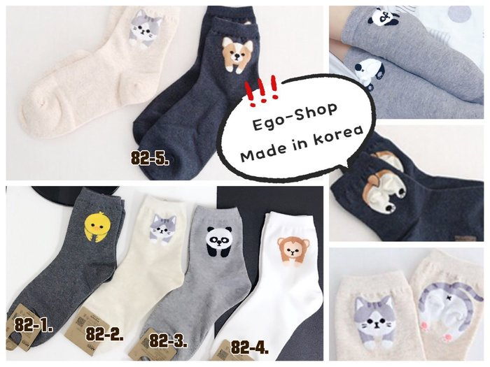 EGO-SHOP 正韓國空運柯基立體屁屁襪Q-82