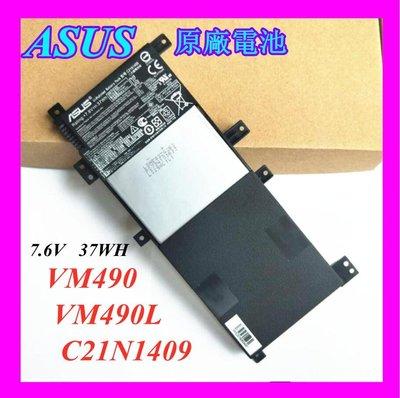 全新原廠電池 ASUS華碩 VM490 VM490L C21N1409 內置筆記本電池