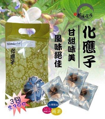 【喬瑟芬的秘密】彤旺食品 嚴選台灣好物...