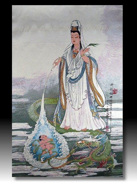 【 金王記拍寶網 】S1387  中國西藏藏密佛像刺繡唐卡 騎龍觀士音菩薩 刺繡 (大張) 一張 完美罕見~