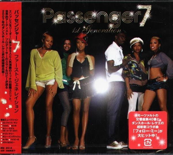 (甲上唱片) Passenger 7 1st Generation - 日盤+2BONUS