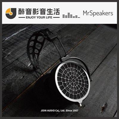 【醉音影音生活】美國 MrSpeakers ETHER 2 旗艦開放式平板耳罩式耳機.公司貨