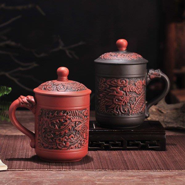 5Cgo【茗道】含稅會員有優惠  534279578552 宜興紫砂杯仿古龍鳳茶杯創意水杯陶瓷帶蓋420ml辦公會議杯