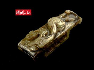 ﹣﹦≡|璟藏古玩|漢代.和闐玉浮雕蟠螭龍玉劍衛∥(直購價,不設底價,只給第一標)∥≡﹦﹣