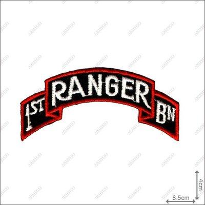 【ARMYGO】美軍1st Ranger BN 第一遊騎兵 部隊章