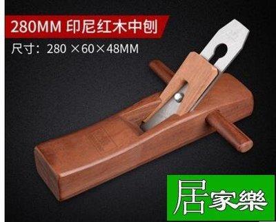 木刨印尼紅木木刨刀手刨子迷你手工刨木匠工具套裝木工工具木工刨YYS【居家樂】