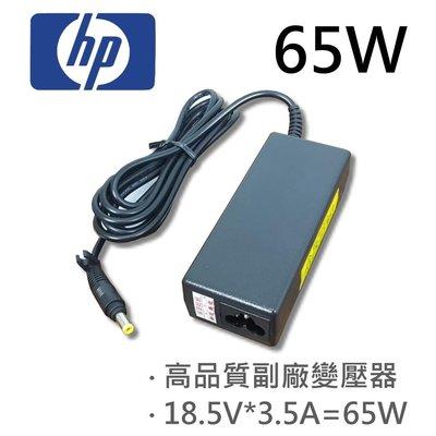 HP 高品質 65W 小黃頭 變壓器 V3400 V3500 V3600 V3700 V3800 V3900 V4000 台中市
