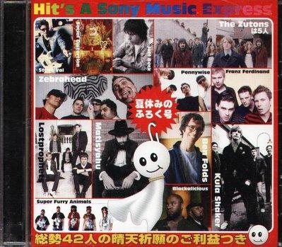八八 - Hit's A Sony Music Express - 日版 Ben Folds Matisyahu