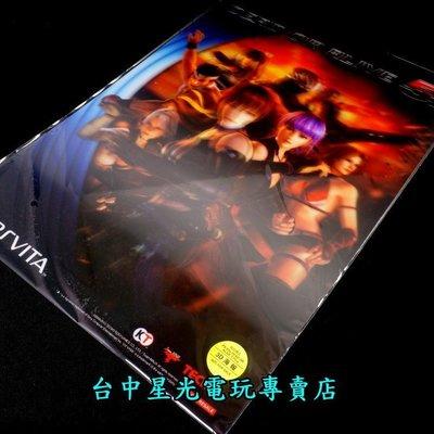【特典商品】☆ 3D 立體海報 生死格鬥 5 PLUS ☆全新品【台中星光電玩】
