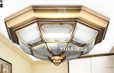 {美學}歐式全銅吸頂燈 簡約美式銅客廳臥室陽臺吸頂燈MX-2153