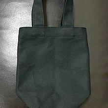 帆布袋王-黑色12安純棉-單杯裝 小飲料袋型-冰霸杯 裝剛好-