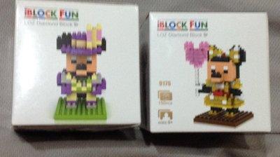 iblock fun 米奇米妮小顆粒 鑽石 積木 小朋友 禮物 生日 玩具 俐智 益智 公仔每個120