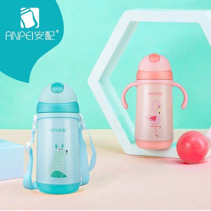 爆款--安配兒童保溫杯子帶吸管手柄嬰兒幼兒園男女寶寶水杯喝水壺飲水杯#嬰兒用品#環保PP#耐磨抗摔
