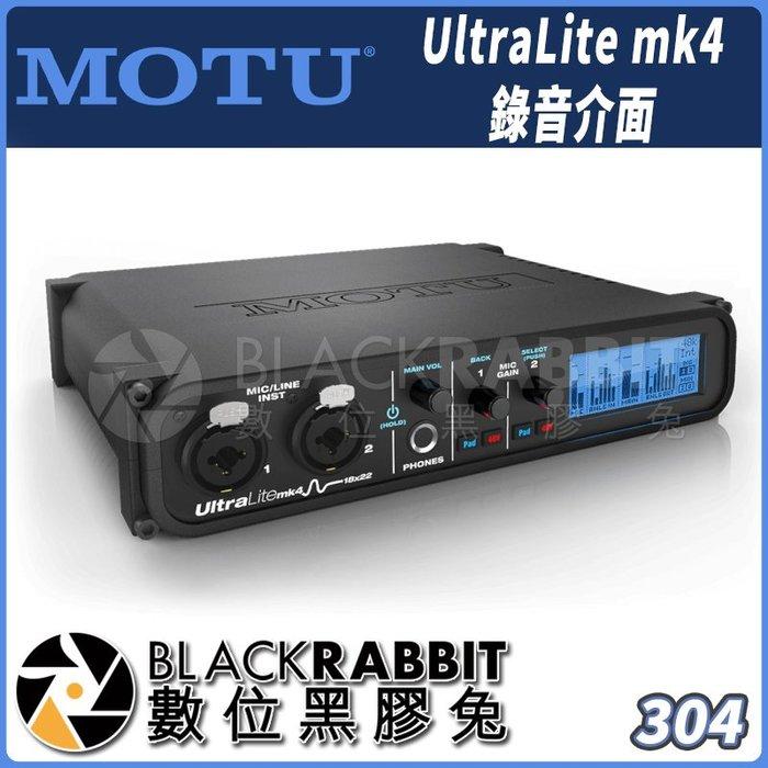 數位黑膠兔【 MOTU UltraLite mk4 錄音介面 】 錄音 iPad iPhone 8In 8Output