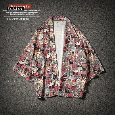 防曬衣男超薄七分袖夏季潮流風日系道袍和服男寬鬆港風開衫惡魔款