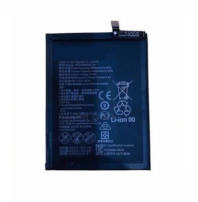 【萬年維修】華為 HUAWEI-Y9(2019)4000 全新電池 維修完工價1000元 挑戰最低價!!!