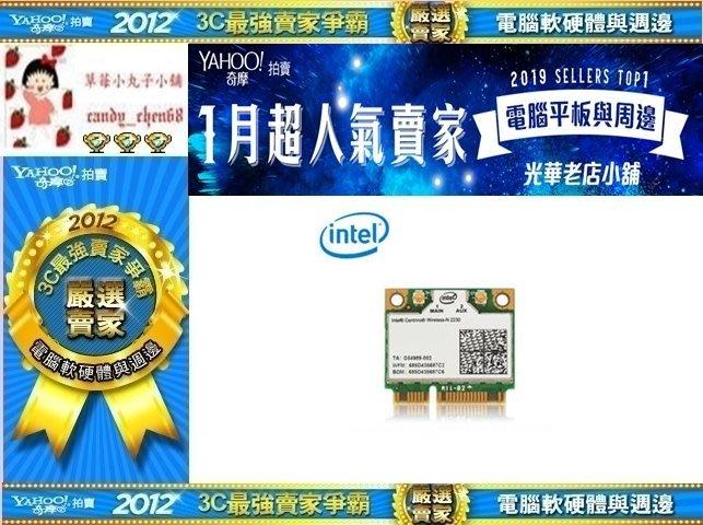 【35年連鎖老店】Intel NUC 專用無線網路卡 (N2230BN)有發票/工業包裝