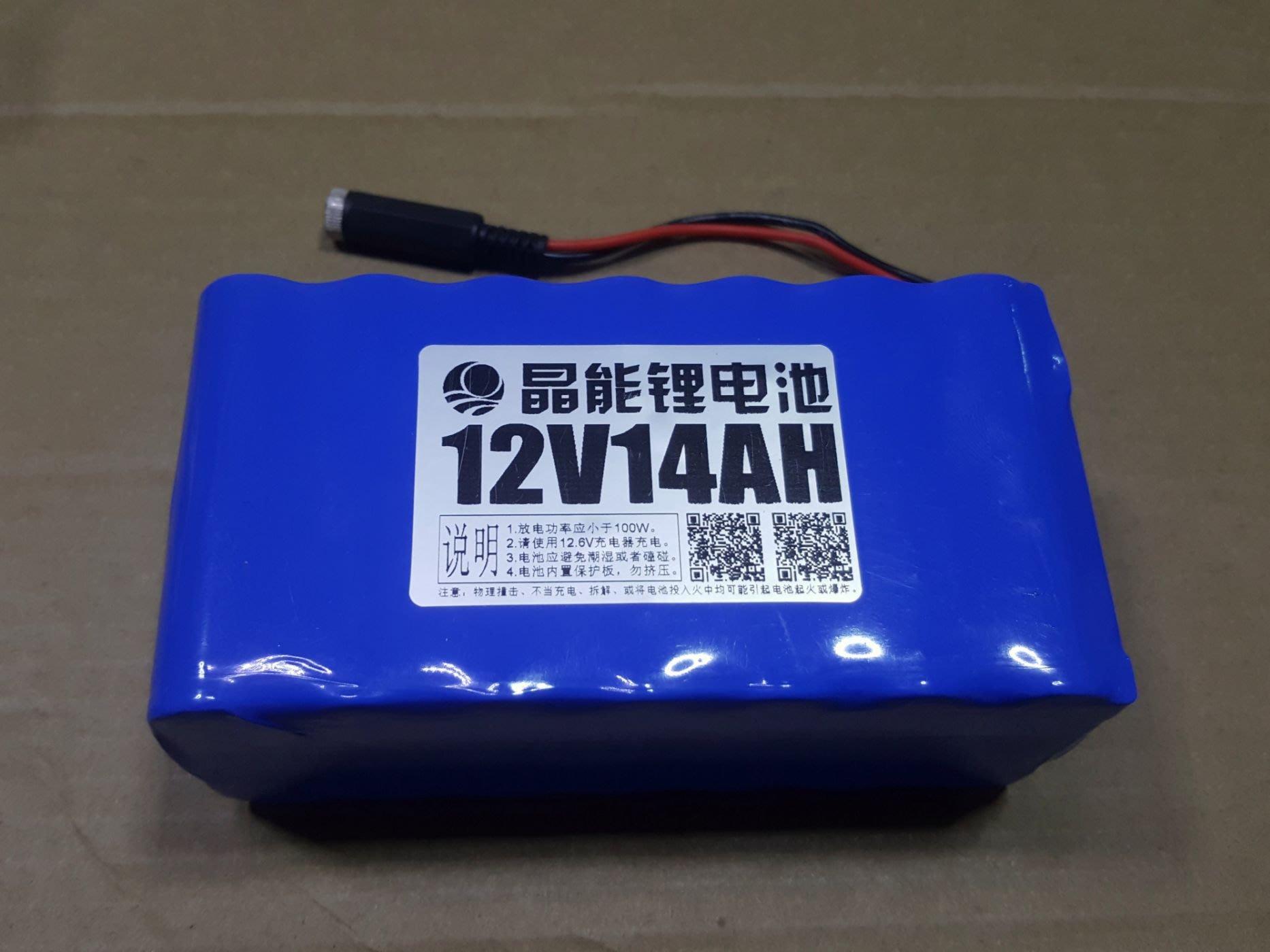 瘋 ~ 特價一顆 臺灣現貨不用等 全新 鋰電池12v 14000mAh 充電鋰電池 鋰電池包 14Ah鋰電池組 真材實料21支18650工業行動電源 送充電器