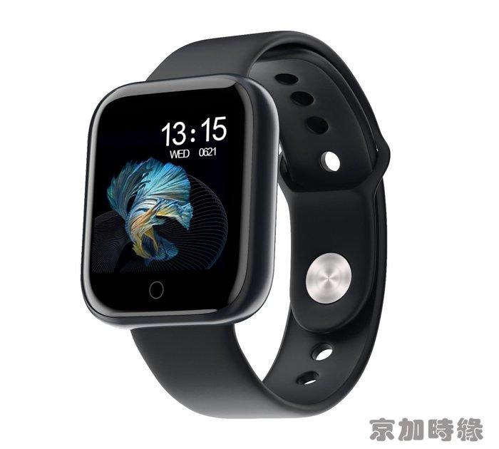 2020新款T80智能手環手錶心率血壓smartwatch